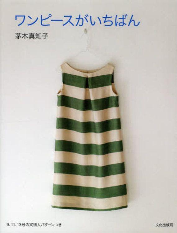 Linnen & katoen een stuk Dress, Machiko Kayaki - Japanse naaien breiboek voor vrouwen kleding, zomerjurk natuurlijke kleding, B1462