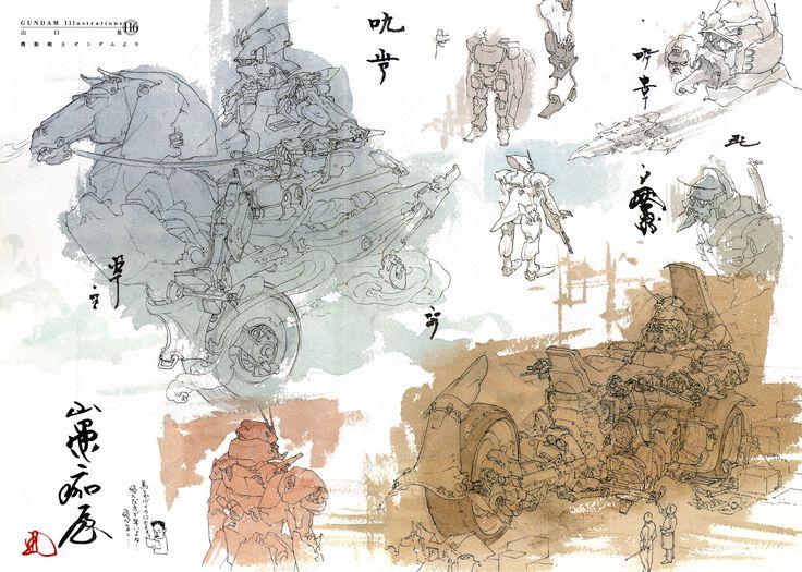 Gundam-Ace_no067_2008-03_poster-b_gundam-illus- Akira Yamaguchi