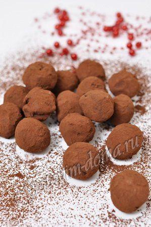Шоколадные трюфели (лучше готовить сразу двойную порцию)