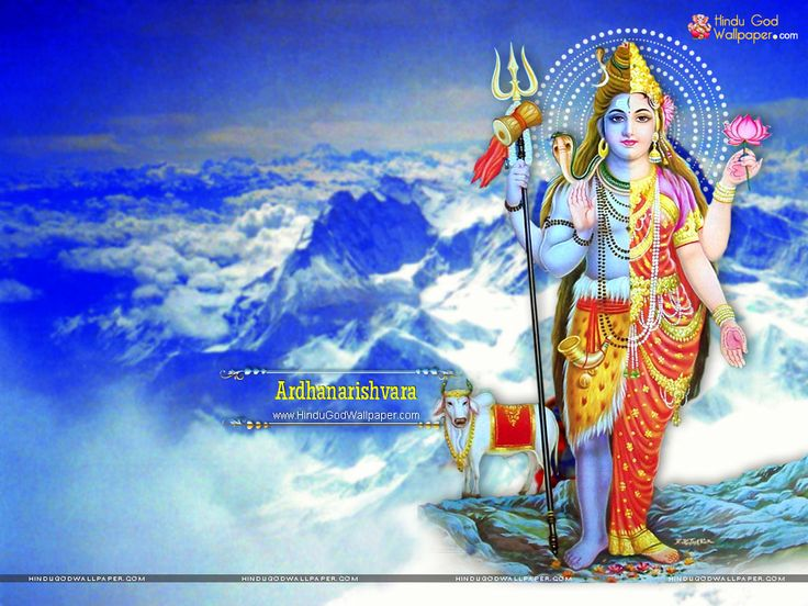 Ardhanarishvara Wallpapers & Pictures Free Download