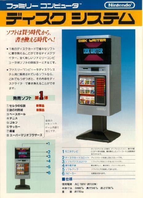 Nintendo !