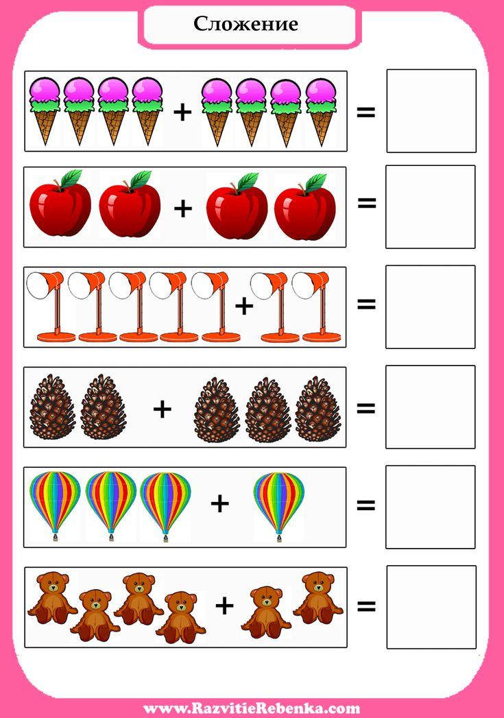 Примеры математика картинки