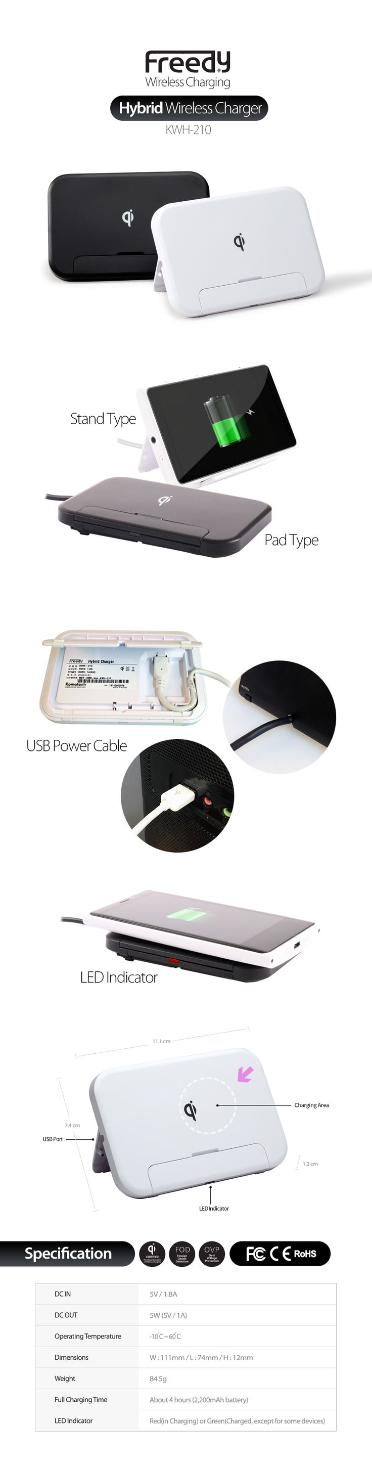 freedy hybrid wireless charger KWH-210 #wirelesscharger #wirelesscharging #freedywireless #madeinkorea