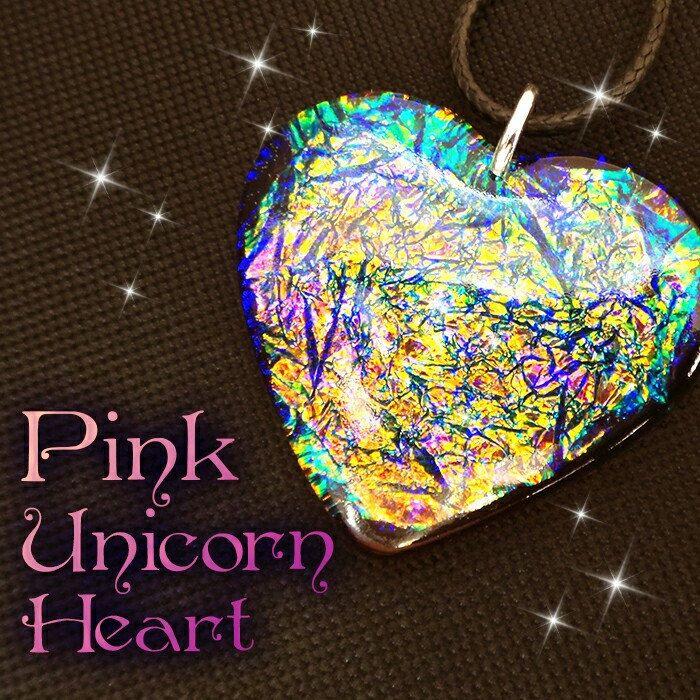 Brand new pink unicorn heart necklace 💜💓💛