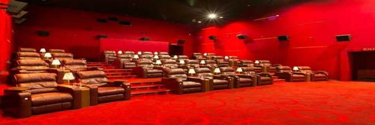 Gold Cinemas PVR Bangalore