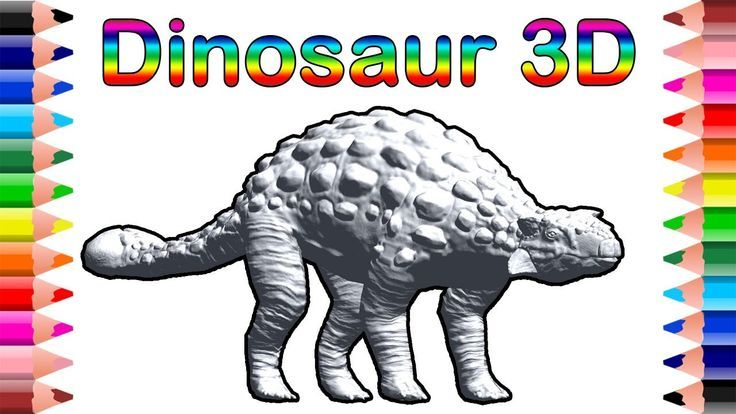 Dinosaur Coloring Game For Kids Coloring Book For Kids Setoys Kids  Coloring Book, Coloring Games For Kids, Dinosaur Coloring