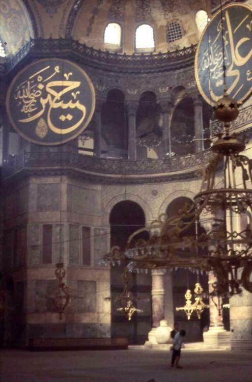 Islamic calligraphy inside the Hagia Sophia