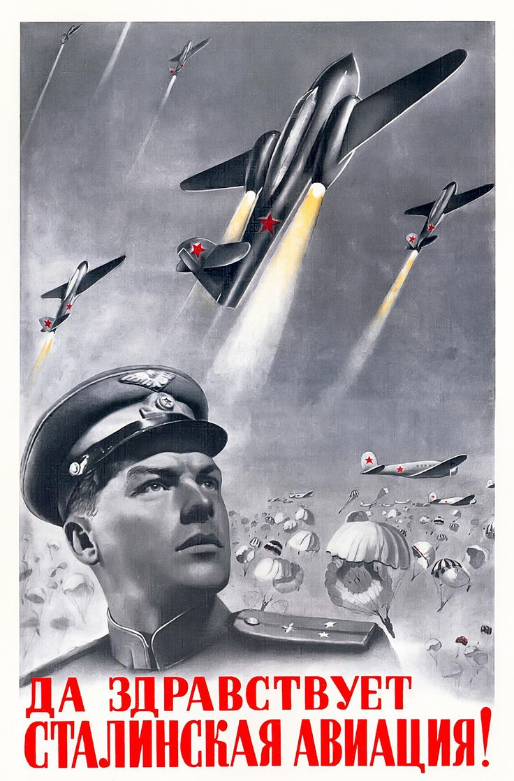 "Soviet propaganda ""Да здраствует Сталинская авиация!"" - ""Long life Stalin's airforce!"""