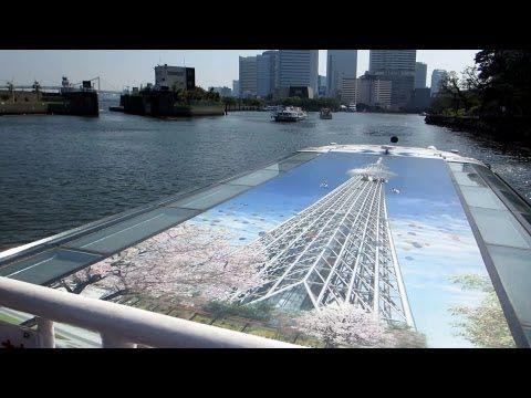 隅田川の水上バス(東京水辺ライン) - YouTube