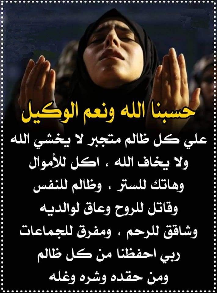 Pin By Angie Odeh On Prayers Media Content Angie Media
