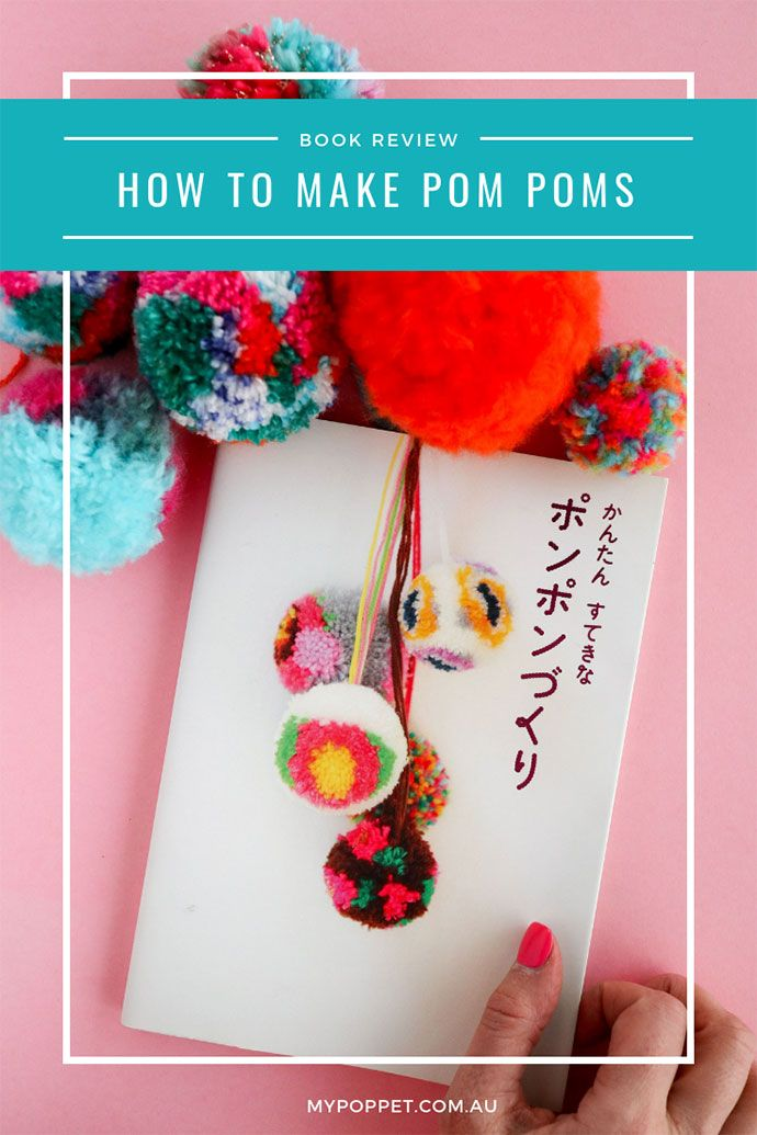 Book Review How To Make Pom Poms Japanese Craft Book Gift Ideas