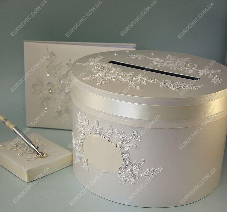 Свадебный сундучок Amazing Lace Ivory