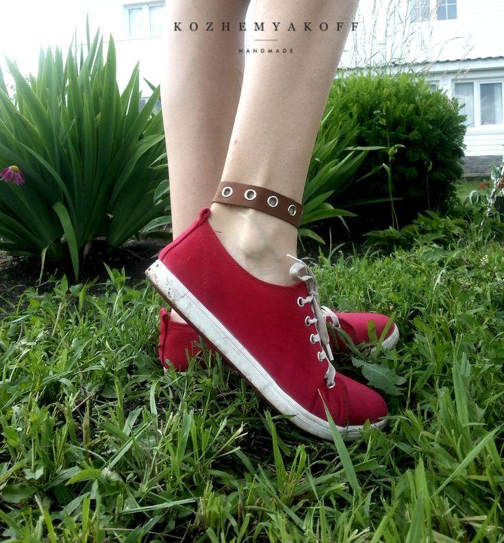 Мы рады дарить нашим клиентам радость!❤ Стильный браслетик на ногу by Kozhemyakoff - необычный аксессуар и оригинальное дополнение образа! Также на заказ можно выполнить браслетик разного цвета и внести изменения в дизайн! Ждем Ваших заказов!Пишите, звоните!  +7 937-275-64-50  #kozhemyakoff #handmade #sexy #браслет #браслетнаногу #браслетизкожи #лето #сексуально #мода #умшакалака #сплин #weekend #выпускной2к17 #ф2017 #суббота #стиль #аксессуар #подароксвоимируками #поадрок #кожаныеизделия…