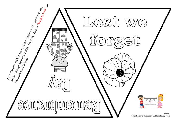 Home :: FREE RESOURCE :: Remembrance Day bunting FREE!