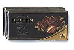A set of three Roshen Brut extra dark chocolates.