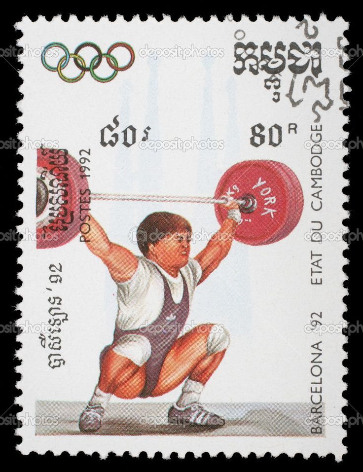 Laos Stamp 1992 - Olympic Games Barcelone 1992
