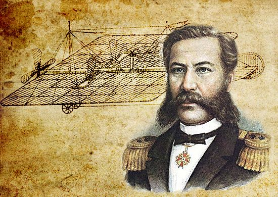 Автор - Стокоз Алла Анатольевна