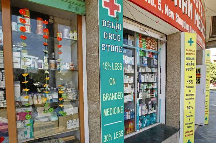 Bring all medicines sold in India under price control:Panel