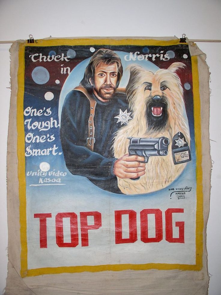 Posters to the Nigerian horror films (37 photos) TOP DOG