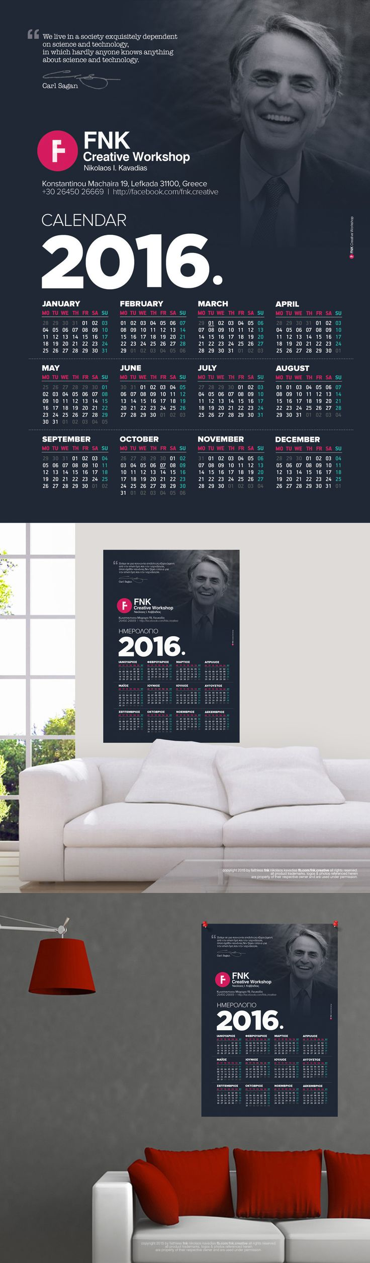 FNK 2016 Calendar (Dark Version)  Download for FREE: http://bit.ly/1IGrN2a