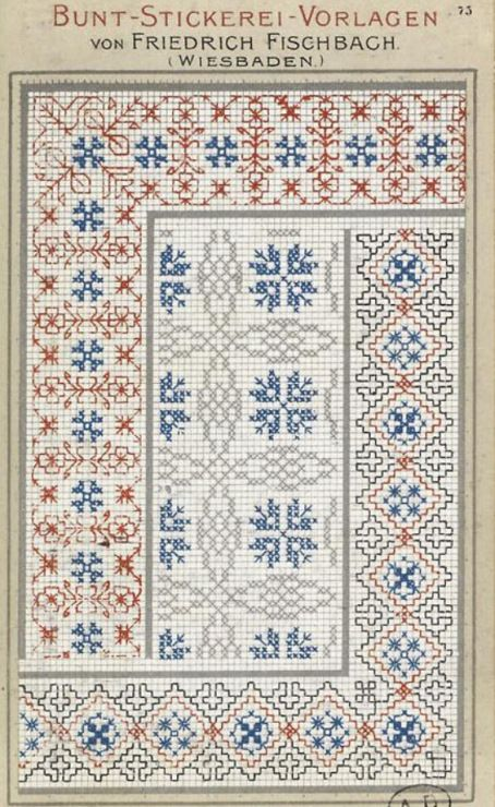Gallery.ru / Фото #148 - старинные ковры и схемы для вышивки - SvetlanN