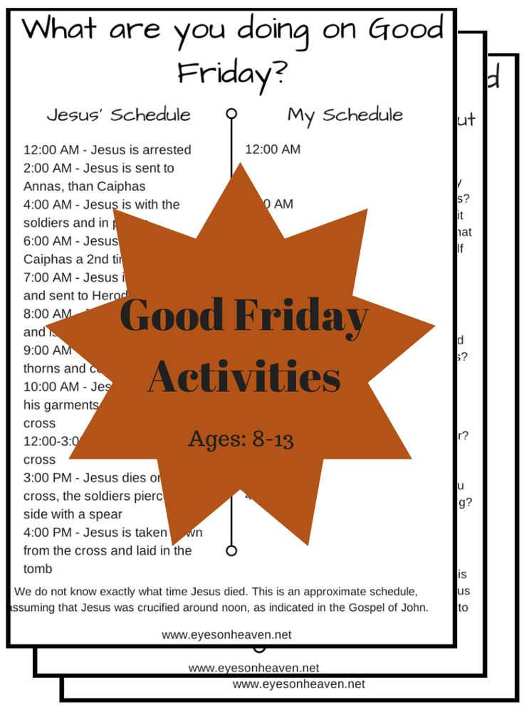 With Lent coming to a close in just a few weeks, Holy Week is around the corner! Here area few Good Friday activities to help kids deepen their understanding and appreciation of what Jesus did for them on that day. Activities include: Good Friday Schedule – Jesus' and Mine The 7 Last Words – Things…