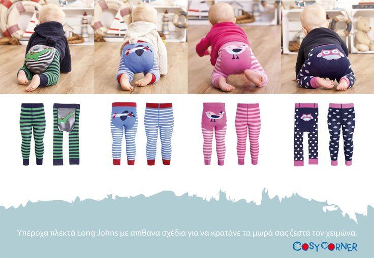 Γλυκύτατα πλεκτά long johns (τύπου κολάν) με σχέδιο στο πίσω μέρος.   http://www.cosycorner.gr/el/category/ρούχα-αξεσουάρ-για-νεογέννητα/