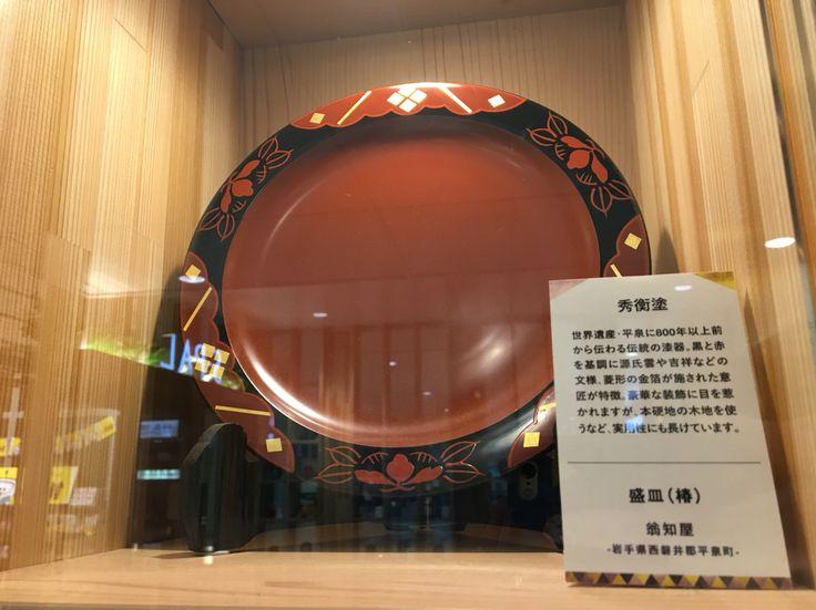 【P】仙台駅にある漆器。秀衡塗と言われている。世界遺産平泉に800年前から伝わるものである。黒と赤を基調に源氏雲などが描かれている。