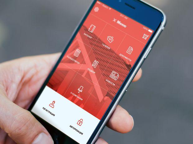 Inspirational UI Design 18 - UltraLinx