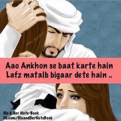 Hmmm.....Mr.khan