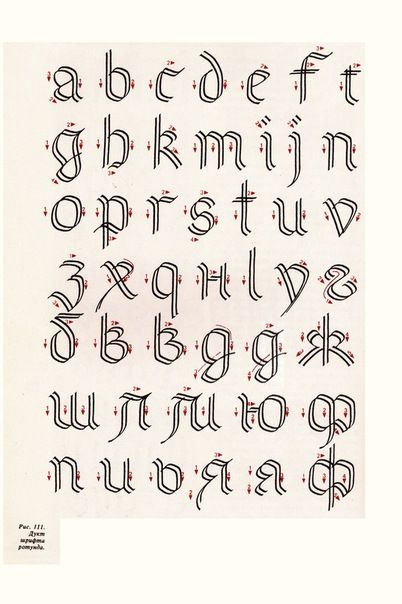 [шрифт] Ротунда (Rotunda)
