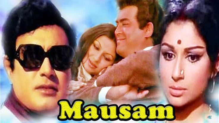 Free Mausam | Full Hindi Movie | Sanjeev Kumar | Sharmila Tagore | 1975 Watch Online watch on  https://free123movies.net/free-mausam-full-hindi-movie-sanjeev-kumar-sharmila-tagore-1975-watch-online/