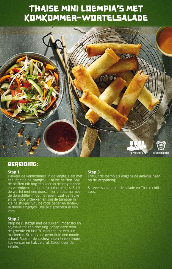 Thaise mini loempia's - Lidl - verpakking met 12 voor in oven, frituur of pan