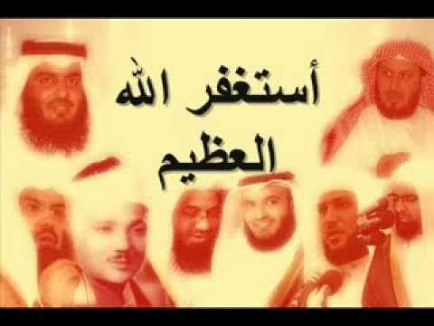 الآيات التي يخافها الجميع بصوت خالد الجليل - YouTube