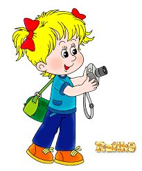 детский сад клипарт - Google Търсене