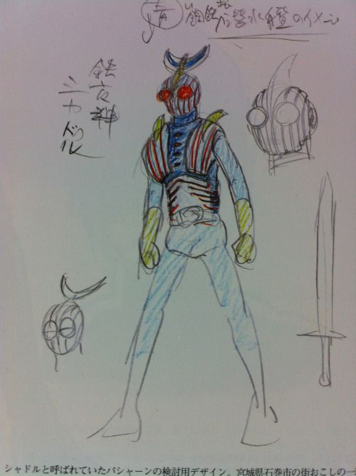 farmerinthesky:  Posting these weird Akumaizer 3 concept art just for the fun of it. The last sketch was actually Baashan from Chojin Bibyun, later retooled into Sea Jetter Kaito, the mascot of the Ishinomori Manga Museum.