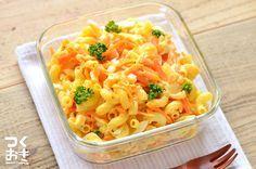 マカロニ、卵、にんじん、玉ねぎといつもある材料で簡単に出来る一品。キレイな黄色がお弁当を華やかに見せてくれます。 卵は半熟ではなく固ゆでにするのがポイントです。