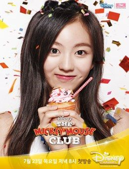 New female SM rookies & Lami - K-POP, K-FANS