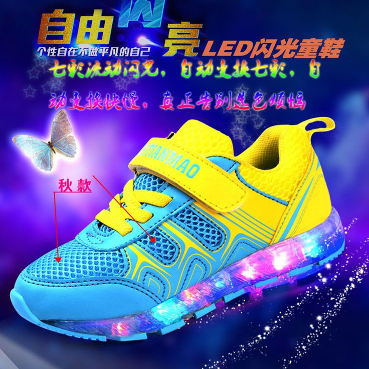 Find More Sneakers Information about Tenis LED infantil kids light up shoes glowing sneakers luminous girls shoes kids sneakers lights boys shoes led trainers child,High Quality led moving sign manufacturers,China shoes kangaroo Suppliers, Cheap led spotlamp from WellKids Flagship Store on Aliexpress.com