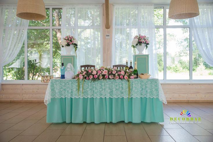 Выездная регистрация и свадебный банкет в ресторане Свояк