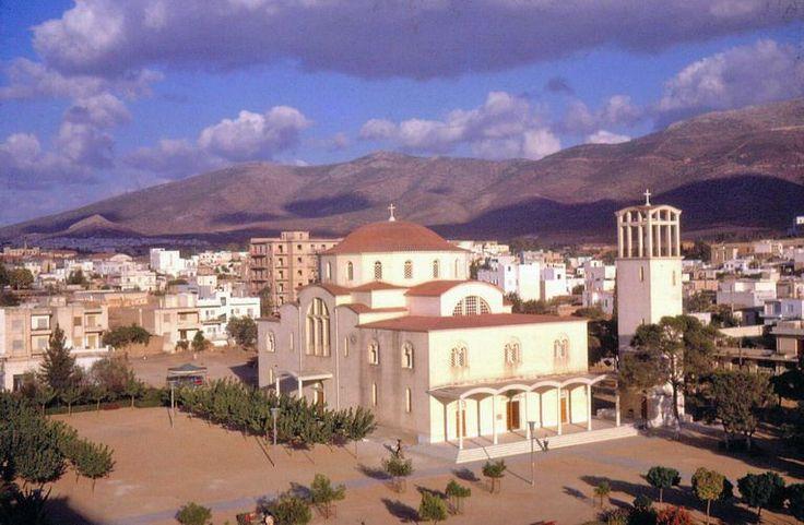Agios Thomas square, Goudi, Athens in the '60s