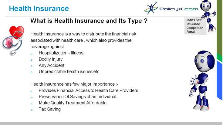 Get the complete information and tips about the health #insurance and its key features that help in doing medical insurance comparison and buying the best the health insurance policy at PolicyX http://www.policyx.com/health-insurance/compare-health-insurance.php