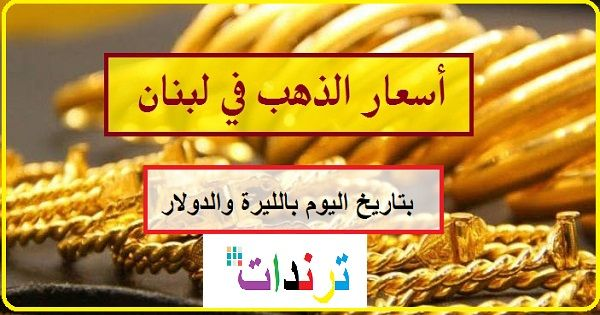 Pin By Khalejy Com خليجي كوم On ترند السعودية Light Box Light Box