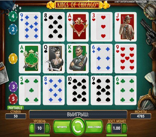 Адмирал казино онлайн на деньги