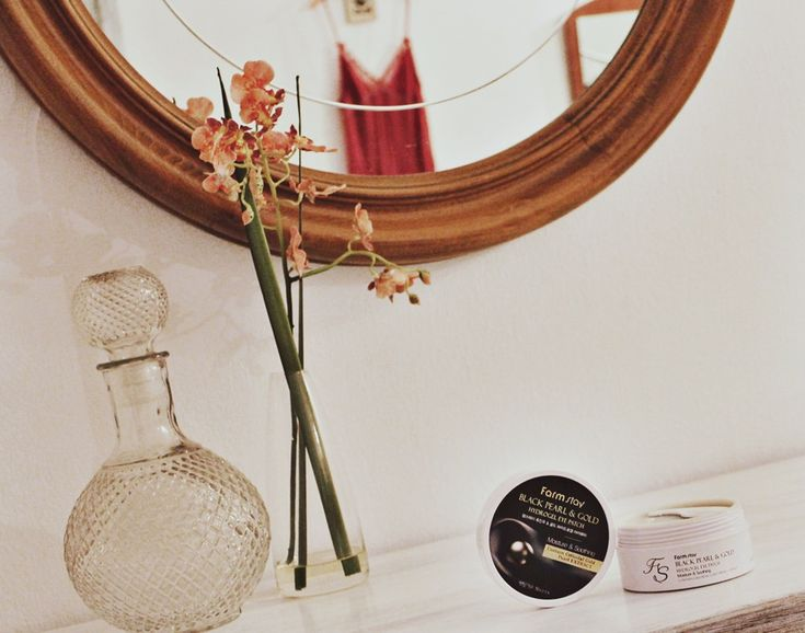 Black Pearl & Gold de Farm Stay, cosmética coreana, dónde comprar cosmética coreana, uryeppeo showroom, uryeppeo mallorca, cosmética coreana en mallorca, beauty blog, beauty mallorca, blog belleza
