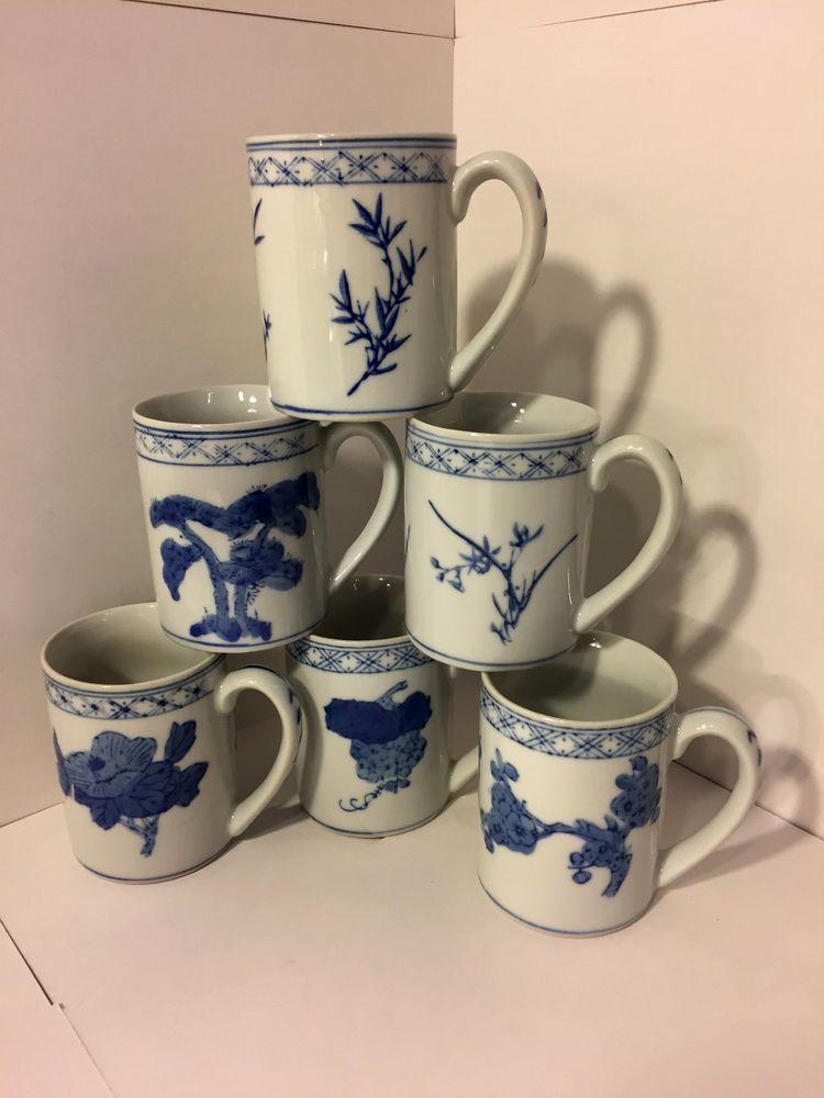 6 Williams Sonoma Grande Cuisine Asian Porcelain Blue White