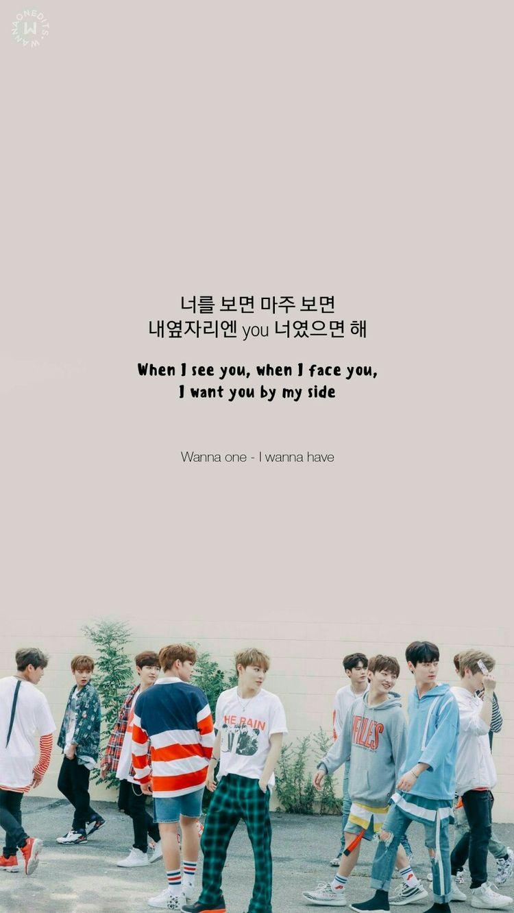 Wanna One I Wanna Lyric Wallpaper Ong Seongwoo Hwang Mi