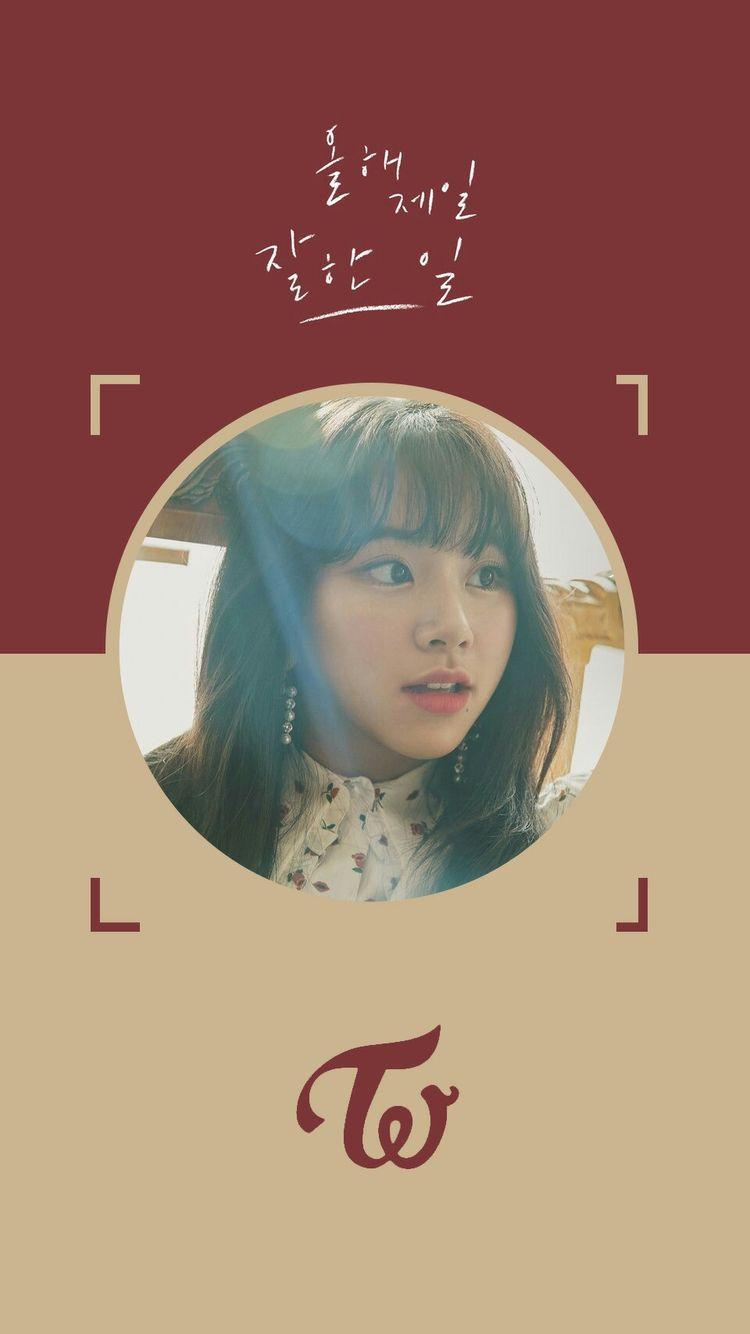 Twice Jeongyeon Wallpaper Lockscreen Hd Fondo De Pantalla