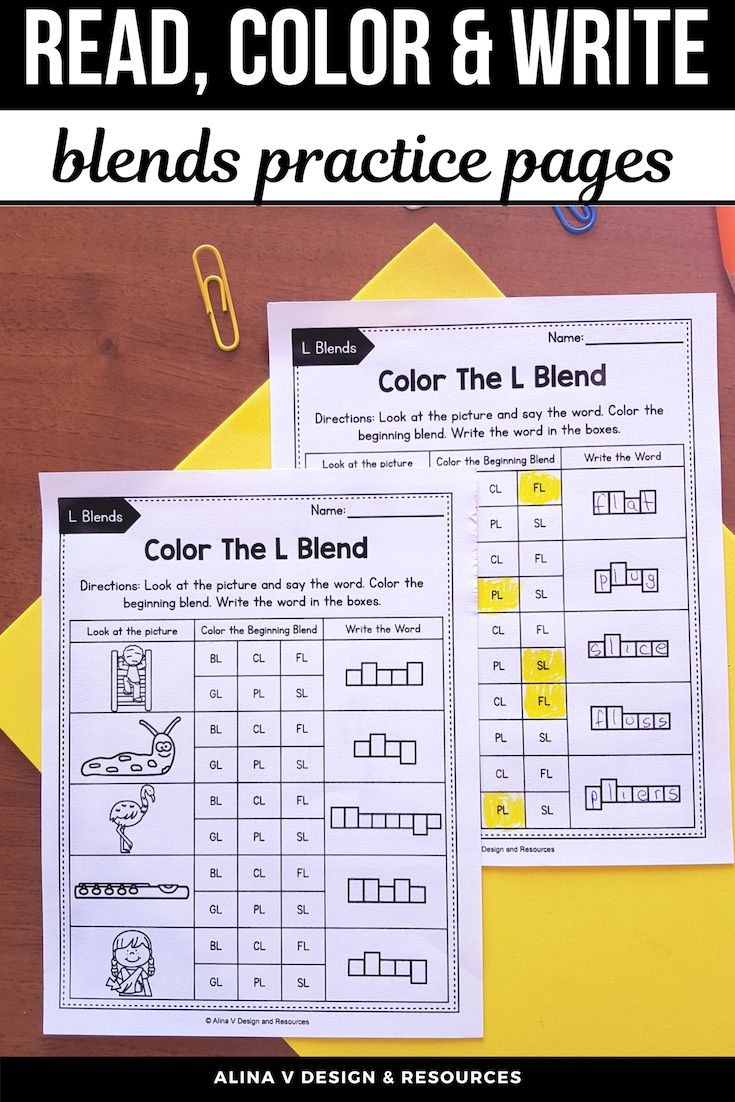 Worksheets R Blends Worksheets r blends worksheets l activities read color and write