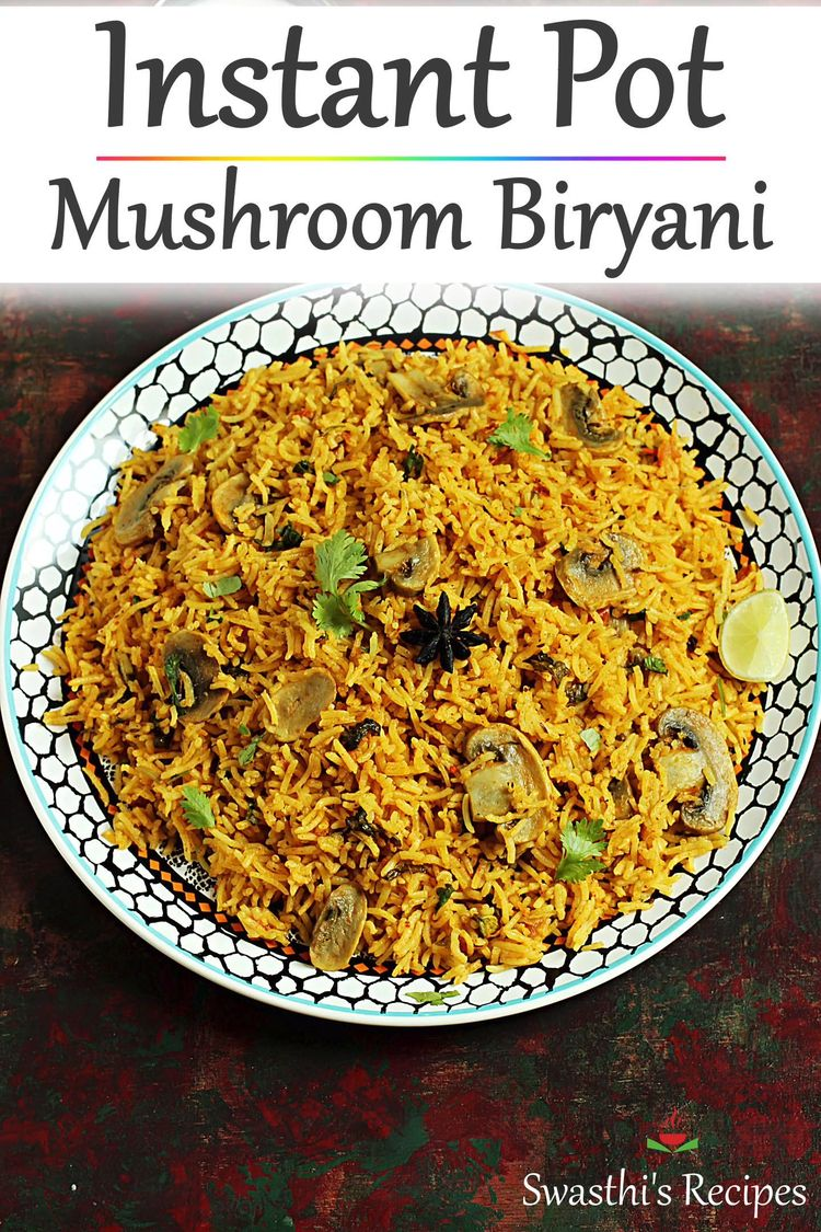 Instant pot mushroom biryani is a delicious Indian rice dish made with basmati rice, mushrooms, spices & herbs. #mushroombiryani #instantpotmushroombiryani #instantpot